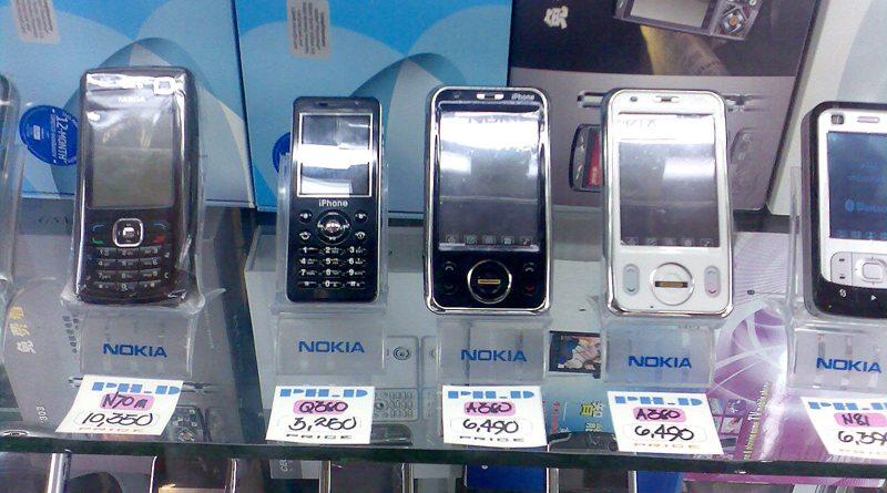 china phones
