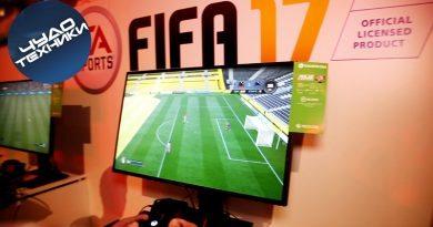 Игра Fifa 2017 на выставке Gamescom 2016