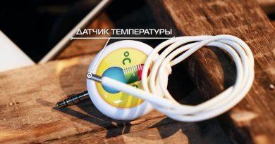 Чудо техники на НТВ с Сергеем Малоземовым, выпуск 4 декабря