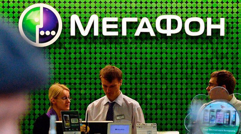 МегаФон планирует купить контрольный пакет Mail.Ru   фото: life.ru