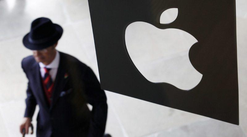 Очки виртуальной реальности Apple | фото: ibtimes.com