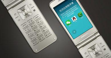 Samsung выпустила смартфон-раскладушку