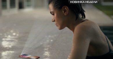 Новинка недели: Apple iPhone X
