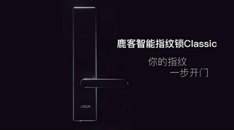 Замок Xiaomi | Фото: xiaomi4mi.com