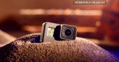Новинка недели: GoPro Hero 6 Black