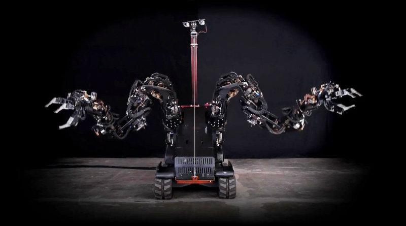 Guardian GT | Фото: longislandtechnologynews.com