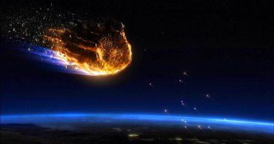 Метеор | Фото: vistanews.ru