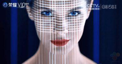 Аналог Face ID от Huawei | Фото: Huawei