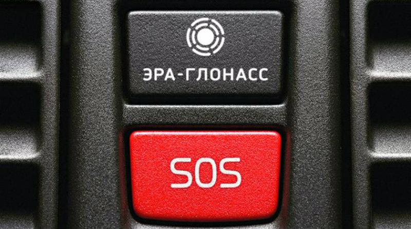 ЭРА-ГЛОНАСС | Фото: vse42.ru