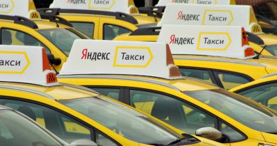 ФАС одобрила объединение Uber и «Яндекс.Такси»