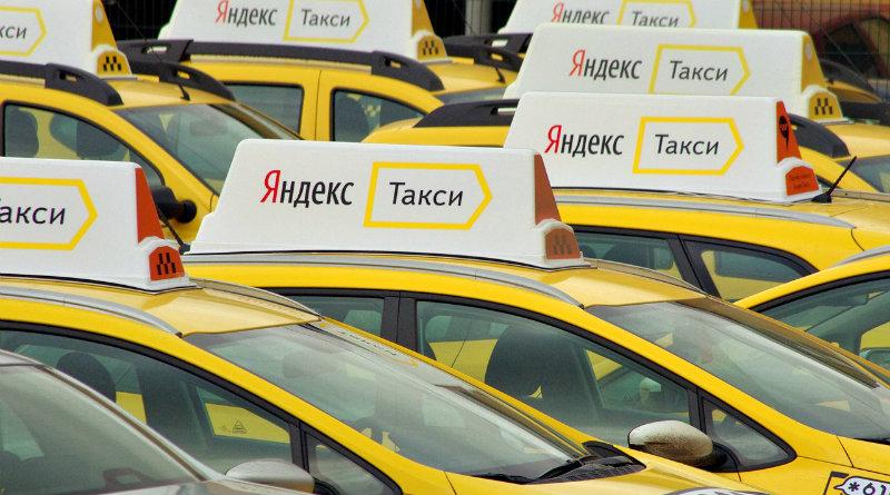 Яндекс.Такси   Фото: svdelo.ru