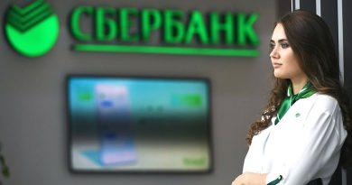 Сбербанк | Фото: ria.ru