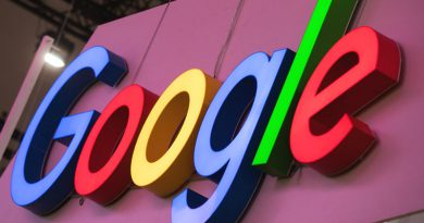 Google | Фото: cdn.iz.ru