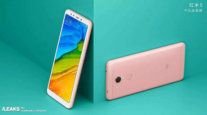 Xiaomi Redmi 5 | Фото: fullhub.ru