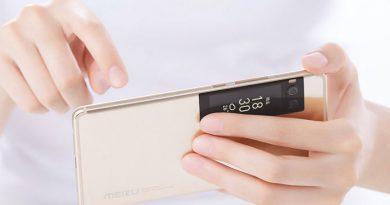 Meizu Pro 7 | Фото: Meizu