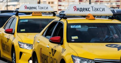 «Яндекс.Такси» | Фото: vdmsti.ru