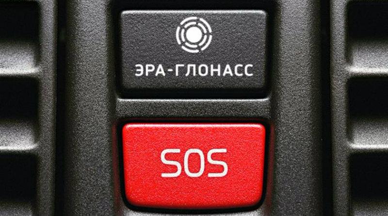 ГЛОНАСС | Фото: vse42.ru