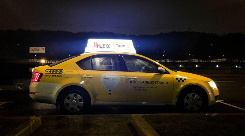«Яндекс.Такси» | Фото: sibdepo.ru