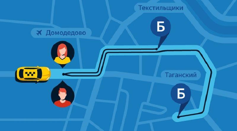 «Яндекс.Такси» | Фото: 3dnews.ru