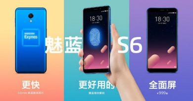 Meizu представила дешевый M6s (S6)