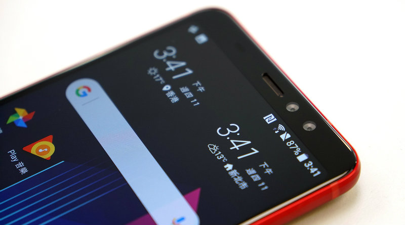 HTC U11 EYEs   Фото: Engadget