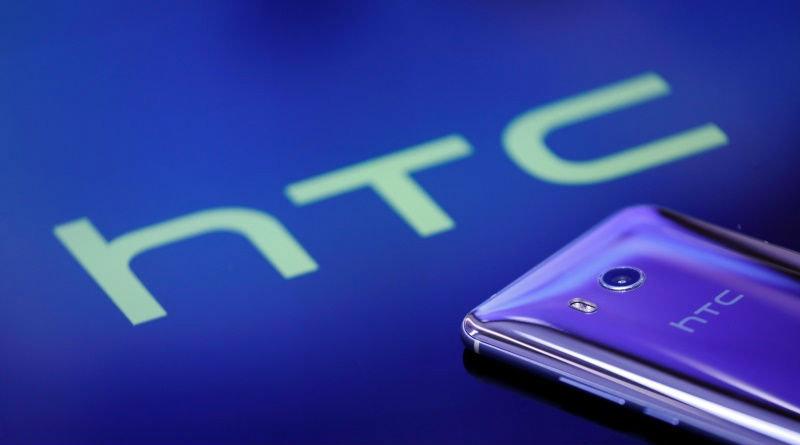 HTC | Фото: itc.ua