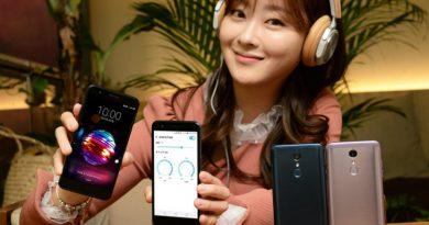 LG X4+ получил корпус повышенной прочности