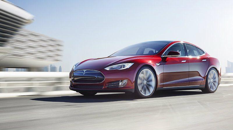 Tesla | Фото: thatsmart.ru