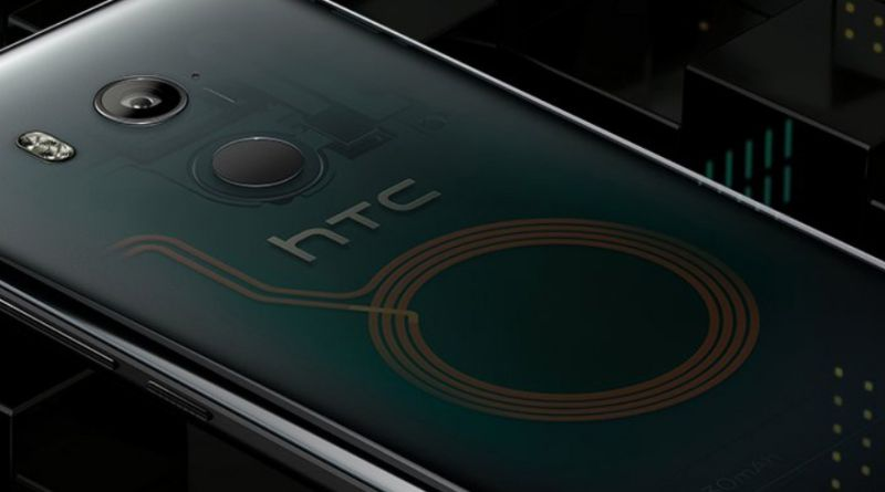 HTC U11+ | Фото: HTC