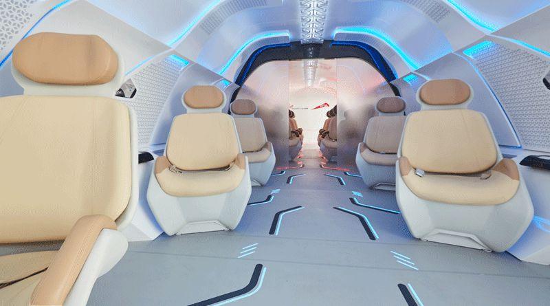 Hyperloop | Фото: constructionweekonline