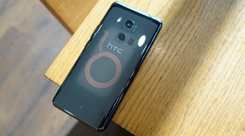 HTC U11+ | Фото: ytimg.com