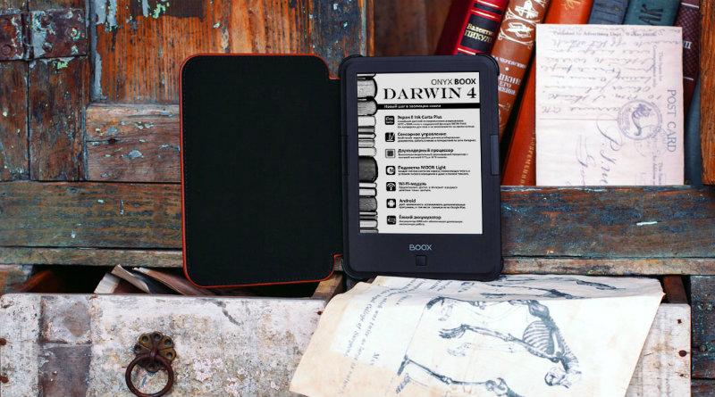 ONYX BOOX Darwin 4 | Фото: ONYX BOOX