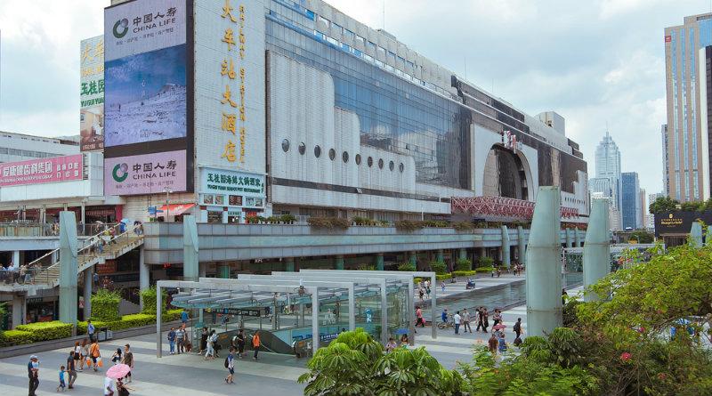 Китайский торговый центр | Фото: Yandex