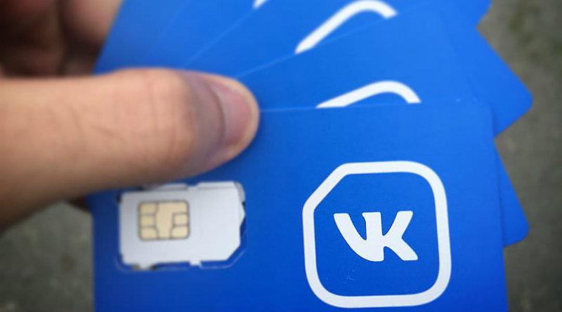 VK Mobile | Фото: instagram.com