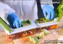 Товары: овощерезка, ручная стиральная машина