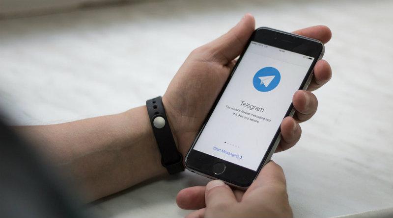 Telegram | Фото: cdnnow.ru