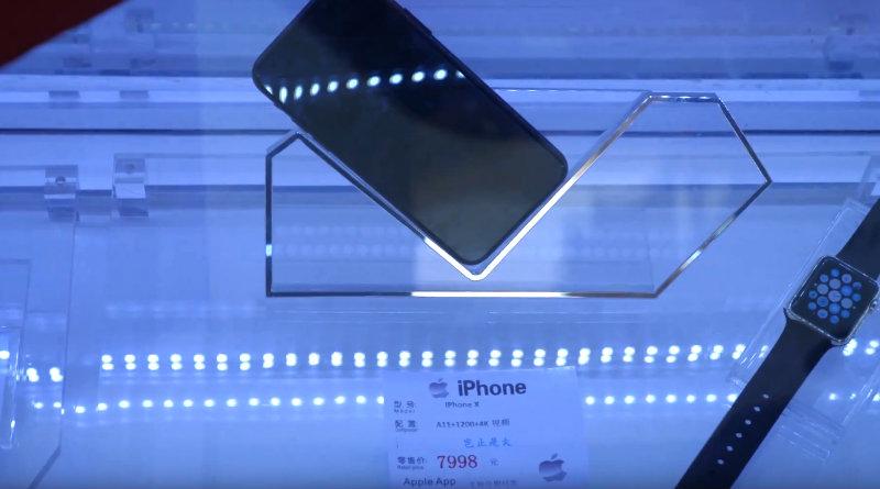 iPhone X в Китае | Фото: chudo.tech