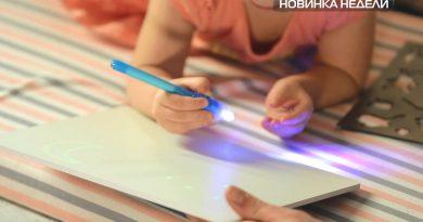 Новинка: планшет для рисования светом