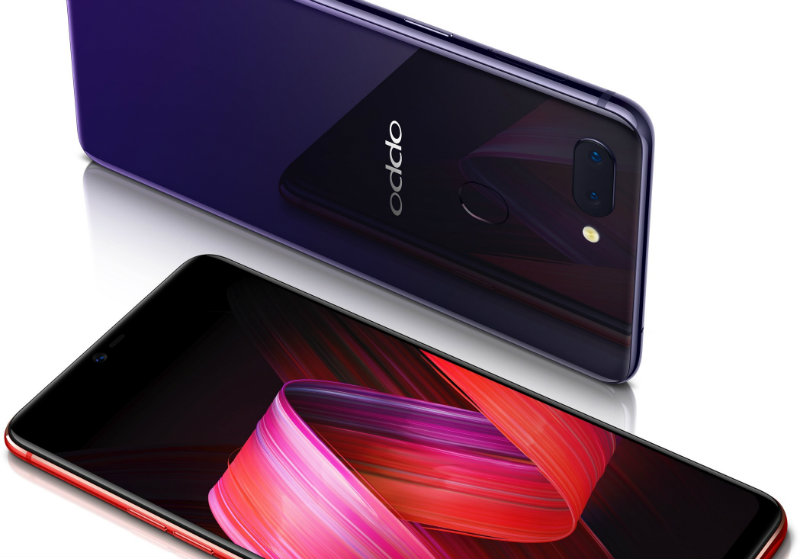 Oppo R15 Dream Mirror Edition | Фото: Oppo
