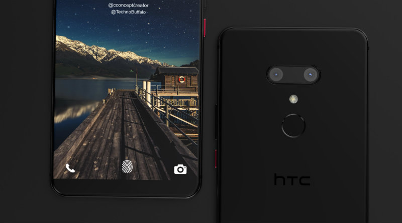 HTC U12+   Фото: https://hi-tech.mail.ru