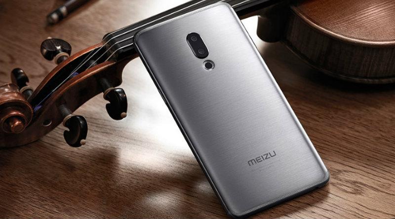 Meizu 15 Plus | Фото: Meizu