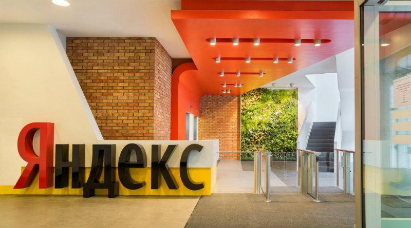 «Яндекс» | Фото: Rozetked