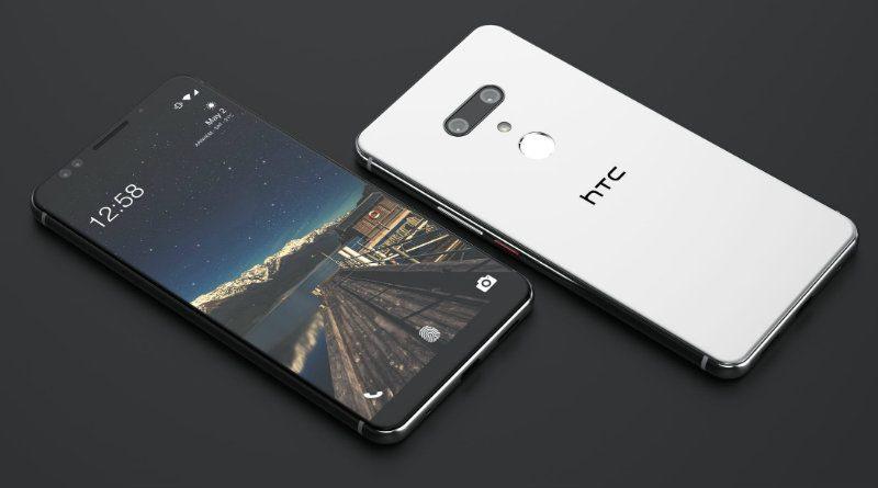 HTC U12 | Фото: Phone Arena