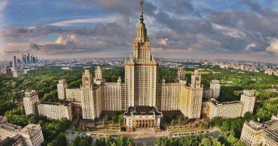 МГУ | Фото: wikimedia.org