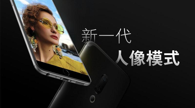 Meizu M15 Plus | Фото: Meizu