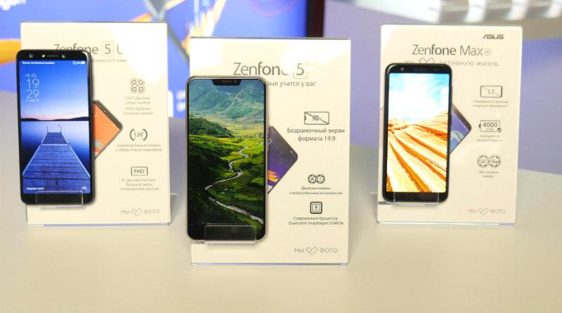 Zenfone 5 Lite, Zenfone 5 | Фото: chudo.tech