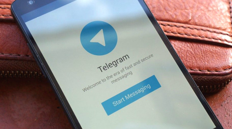 Telegram | Фото: tuttoandroid.net