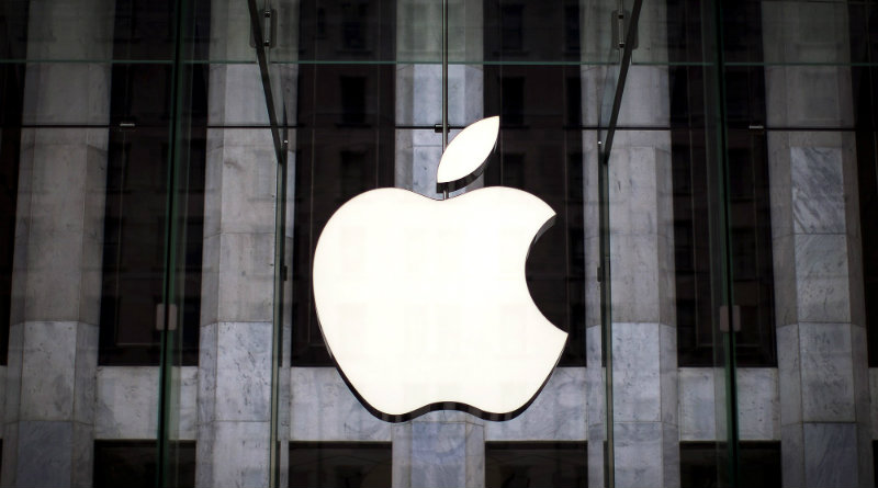Apple | Фото: wired.com