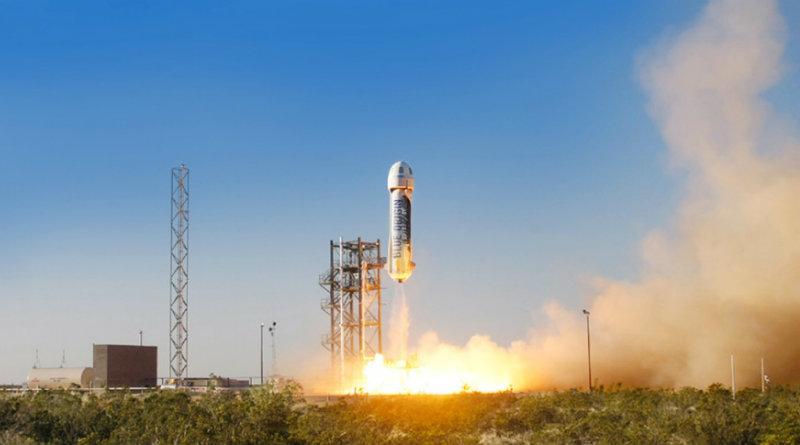 New Shepard | Фото: http://spacenews.com/