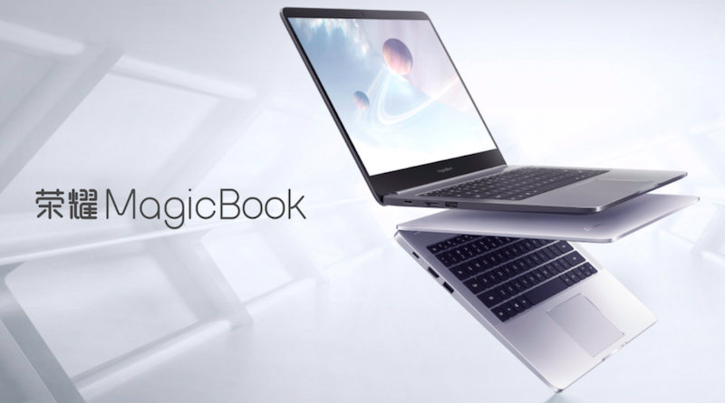 Honor MagicBook | Фото: Honor